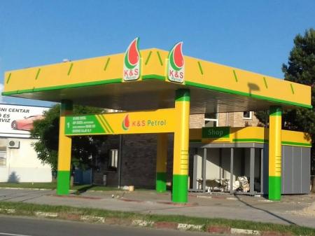 K&S Petrol Subotica