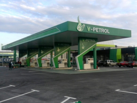 V-Petrol Priština