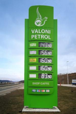 Valoni Petrol Bujanovac